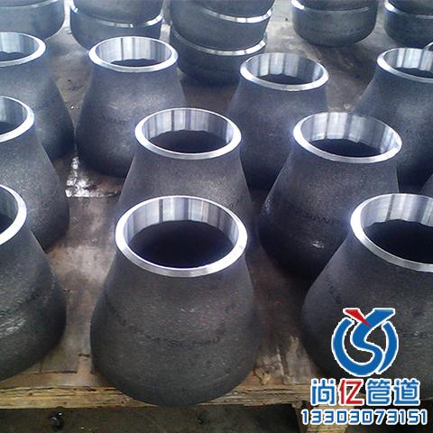 钢制焊接大小头